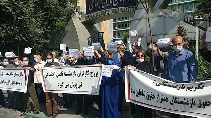 جمع بازنشستگان مقابل اداره تأمین اجتماعی  در تهران