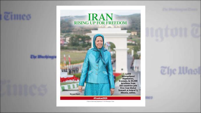 ویژه نامه واشنگتن تایمز: ایران برای آزادی بهپا میخیزید
