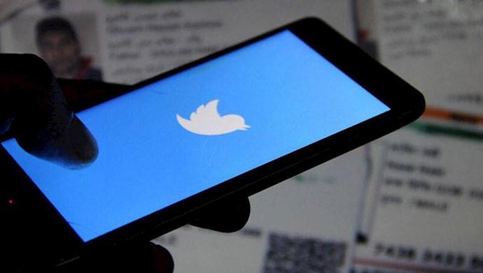 شرکت توئیتر