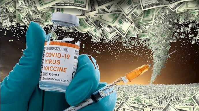 دزدی ۵۸ میلیون دلاری به بهانه خرید واکسن