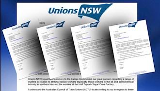همبستگی اتحادیههای کارگری و تجاری ایالت نیوسات ولز استرالیا با کارگران اعتصابی در ایران