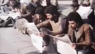 فضای باز سیاسی بعد از انقلاب ۵۷