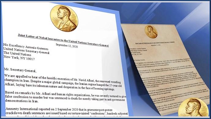نامه مشترک برندگان جایزه نوبل به دبیرکل ملل متحد