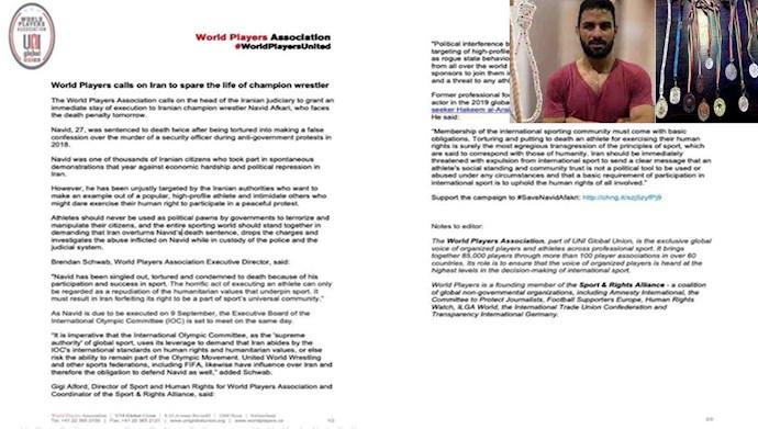 هشدار انجمن باز یکنان جهانی نسبت به اعدام نوید افکاری