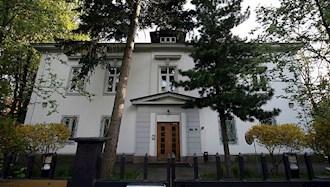 وزارت خارجه نروژ