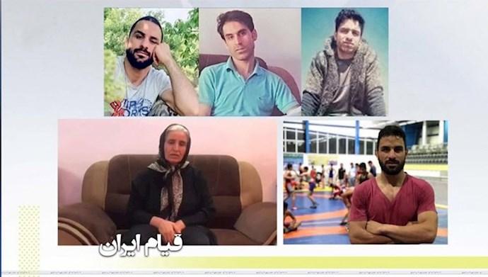 بیانیهٔ اقشار مختلف میهن در محکومیت اعدام نوید شورشگر