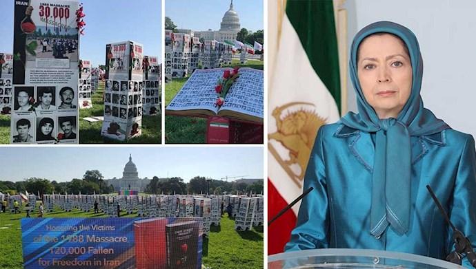 پیام مریم رجوی به شرکتکنندگان در نمایشگاه قتلعام ۶۷ در واشینگتن -۱۴شهریور ۱۳۹۹