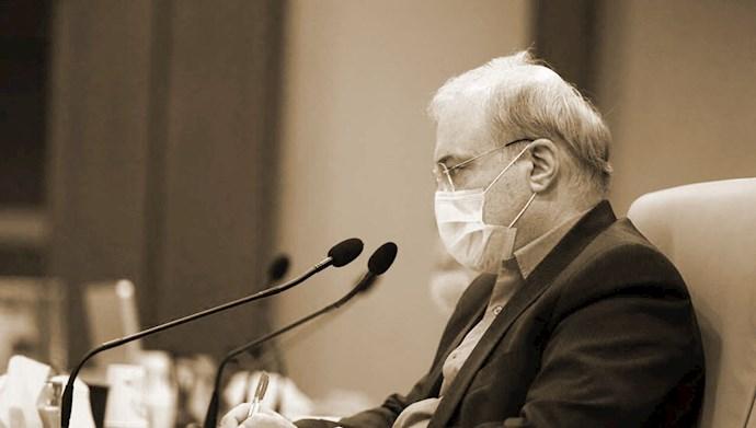 نمکی وزیر بهداشت و درمان رژیم