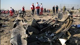 لاشه هواپیمای اوکراینی سرنگون شده توسط سپاه پاسداران