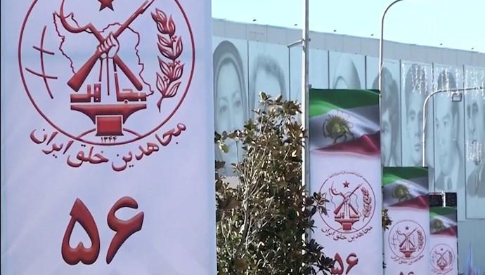 پنجاه و ششمین سال تاسیس سازمان مجاهدین خلق ایران