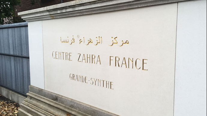 محل پشتیبانی از نیروهای تروریستی حزب الله لبنان