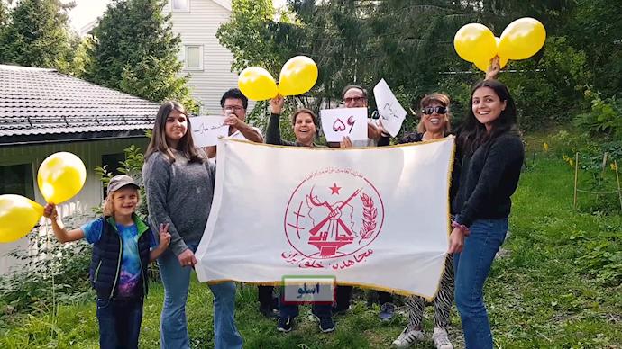 گرامیداشت پنجاه و ششمین سالگرد تأسیس سازمان مجاهدین خلق ایران در اسلو