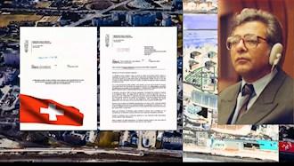 تعلیق بسته شدن پرونده ترور دکتر کاظم رجوی