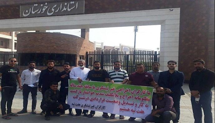 هشتاد و سومین روز اعتصاب کارگران هفتتپه