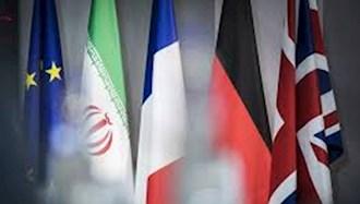 خواستار خروج رژیم از برجام و ان.پی.تی