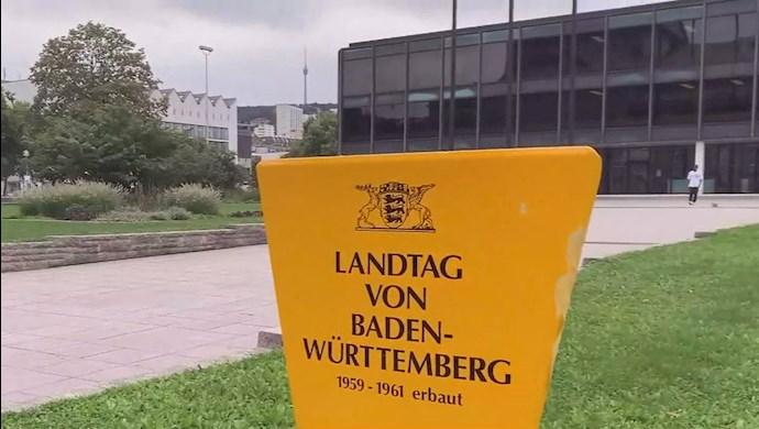 ایالت بادن-وورتمبرگ آلمان