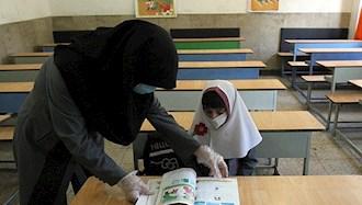 هشتگ نه به بازگشایی مدارس