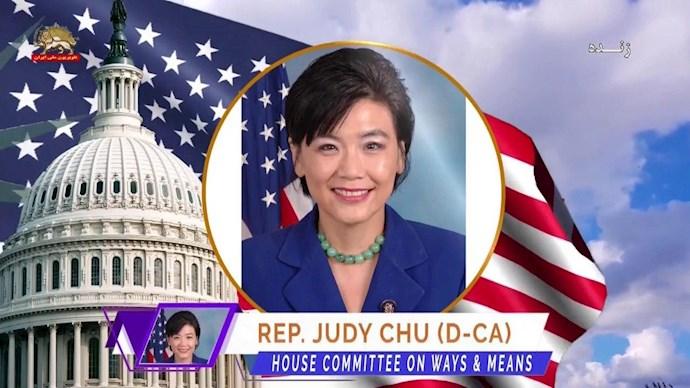 جودی چو نماینده کنگره آمریکا - 0
