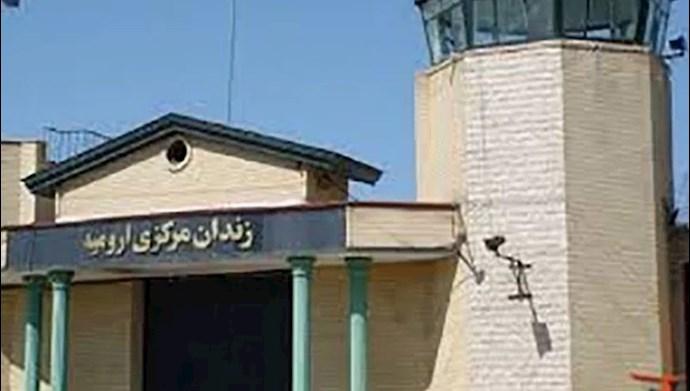 زندان ارومیه