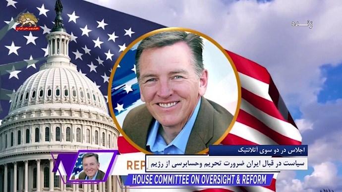 پال گوسار نماینده کنگره آمریکا - 0