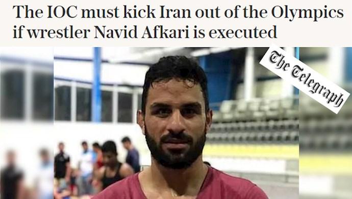 فراخوان به اخراج رژیم از کمیتة المپیک در صورت اعدام افکاری
