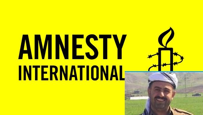 عفو بینالملل خواستار لغو حکم اعدام حیدر قربانی شد