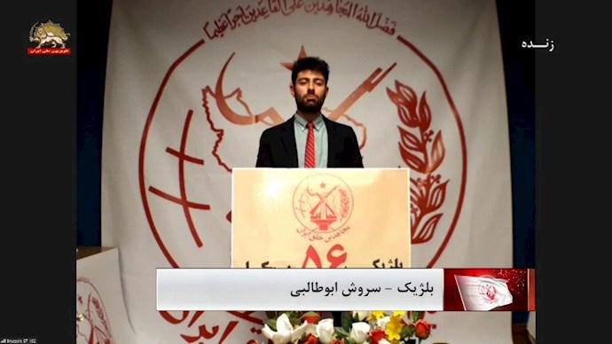 سروش ابوطالبی