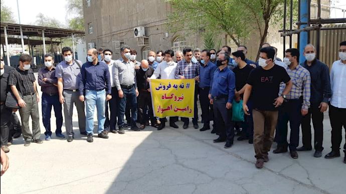 -اهواز.تجمع کارگران اخراجی اجرائیات شهرداری اهواز
