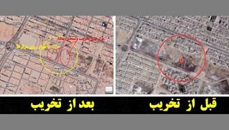 اقدام جنایتکاران رژیم و درست کردن بلوار بر مزار شهدای قتل عام مجاهدین در اهواز