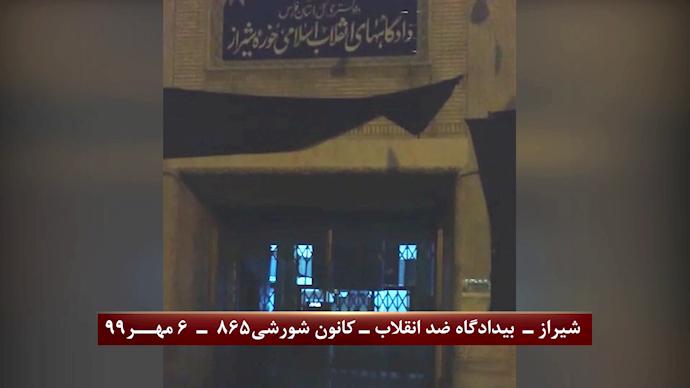 بازتاب تهاجم به قضاییه جلادان در شیراز و انفجار در بیدادگاه صادرکننده حکم اعدام نوید افکاری - 3