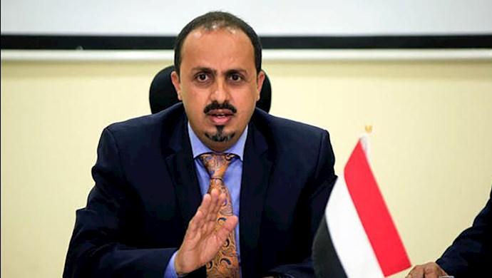 معمر الاریانی، وزیر اطلاعات یمن