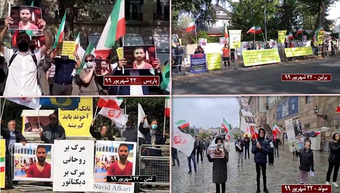 تظاهرات ایرانیان آزادیخواه و هواداران مجاهدین در اعتراض به اعدام نوید افکاری