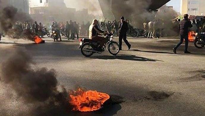 قیام در ایران