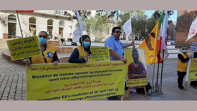 تظاهرات  یاران اشرف نشان و شورشگر در حمایت از مقاومت ایران در آرهوس