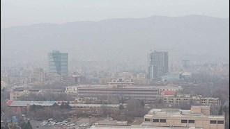 آلودگی هوا، نفس کلانشهرها را گرفته