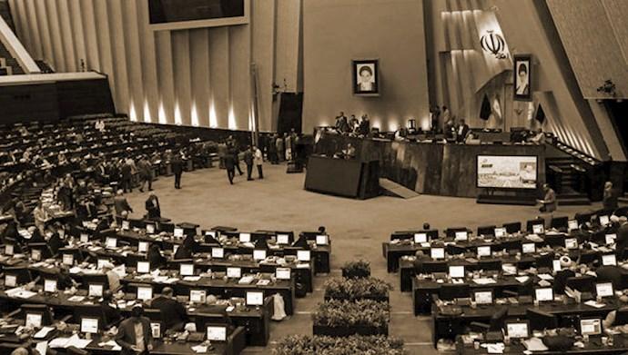 مجلس ارتجاع - ۲۱دی