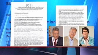 بیانیه کمیته آلمانی همبستگی برای ایران آزاد
