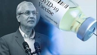 گندهگوییهای علی ربیعی در باره واکسن داخلی