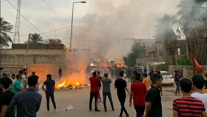 تظاهرات در ناصریه-آرشیو