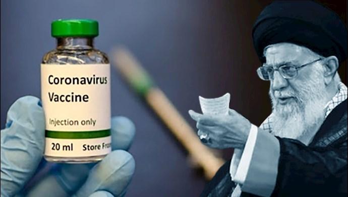 فرمان ضدایرانی خامنهای در باره واکسن کرونا