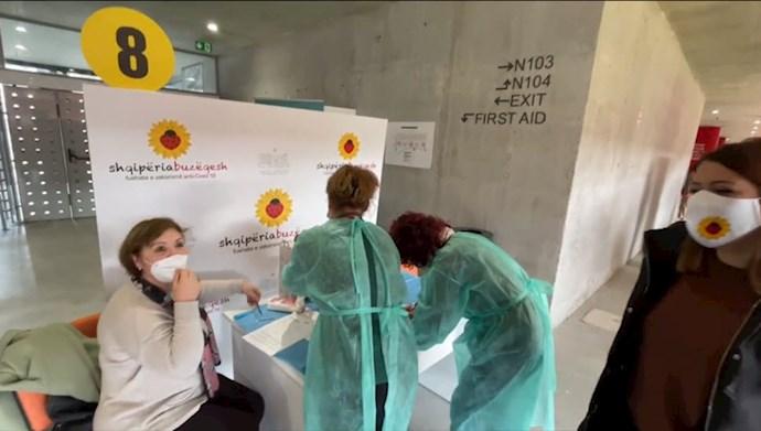 واکسیناسیون در آلبانی