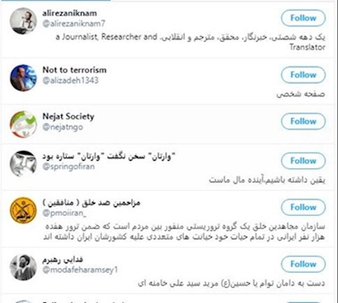 جنون اطلاعات آخوندی از بزرگداشت قهرمان ملی سرهنگ خلبان بهزاد معزی