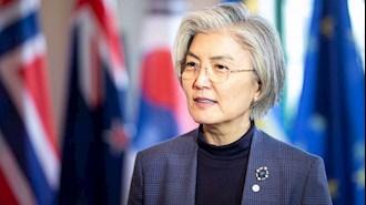 کانگ کیونگ-وا، وزیر خارجه کره جنوبی