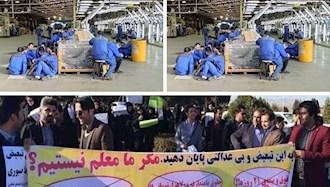 تجمعات اعتراضی پرسنل شرکت ایران خودرو در تبریز و معلمان خرید خدمات یزد
