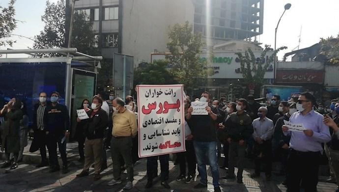 اعتراض سهامداران مقابل ساختمان بورس