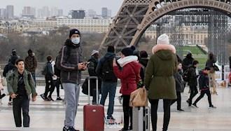 مردم فرانسه در شرایط کرونایی