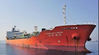 کشتی توقیف شده کره جنوبی
