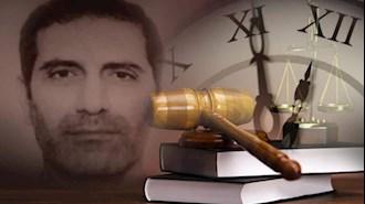محاکمه اسدالله  اسدی دیپلمات تروریست رژیم ایران