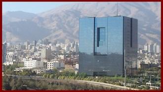 بانک مرکزی رژیم