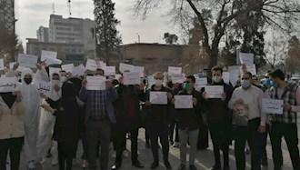 تجمع پرسنل شرکتی وزارت بهداشت